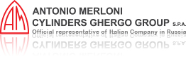 Antonio Merloni – the leading company in the field of independent gasification